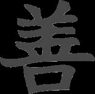 SHINZENBI_ZEN